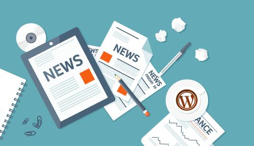1 19 نوع وب سایتی که میتوانید با وردپرس بسازید