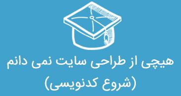 info-box